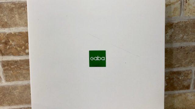 gaba-texbook